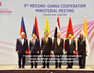 ​Mekong-Ganga countries agree on areas of cooperation