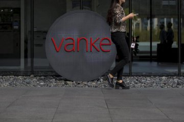 China Vanke reports surging sales in July