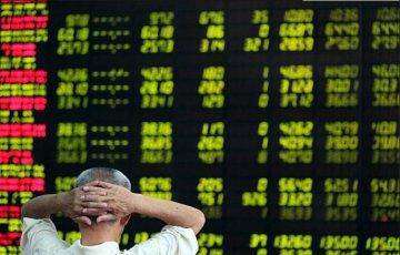 Shanghai Composite Index down 1.29 percent