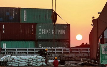 China sees current account deficit in H1