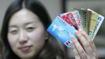 China millennials' love of credit cards raises debt fears