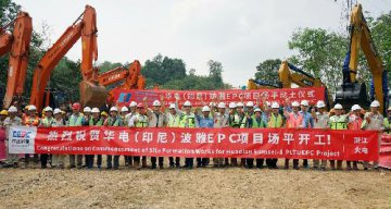 China-invested power plant in Indonesia South Sumatra starts site leveling