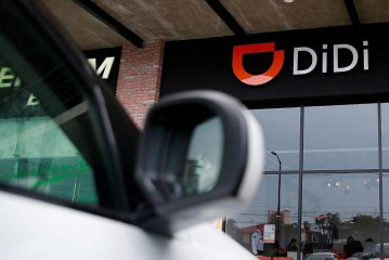 Didi Chuxing spins off auto service platform in preparation for IPO