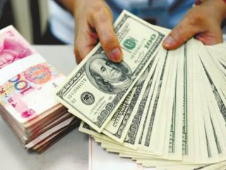 ​Chinas forex reserves rise in July