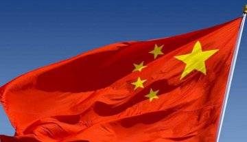 First EU-China investment fund raises 600 mln euros for mid-sized firms