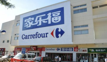 Carrefour to continue sustainable development in China