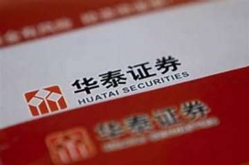 Huatai Securities'mixed ownership reform proposal nodded by authorities