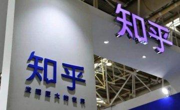 Quora-like platform Zhihu raises $270m