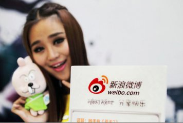 Sina, Weibo report strong Q2 financial results