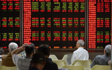 ​Chinese shares open mixed Friday