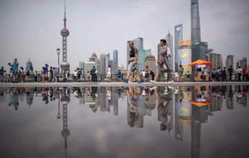 Chinese financial institutions report net FDI inflows in Q2