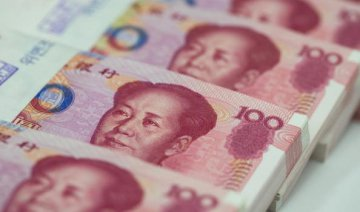 The Chinese yuan will strengthen against the US dollar, HSBC says