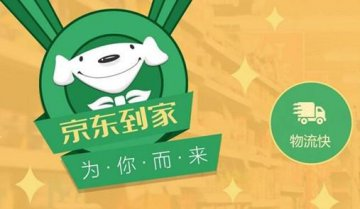Chinese online grocer raises 500 mln USD from Walmart, JD