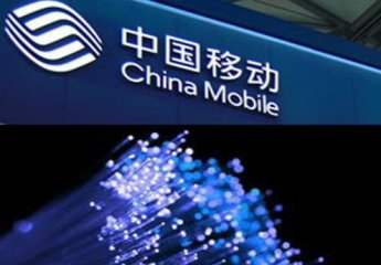 China Mobile plans IPO for subsidiaries amid strong H1 performance