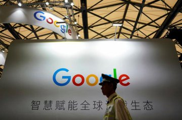 Google woos patterns for China expansion