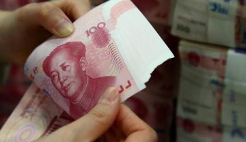 Chinese yuan weakens to 6.8695 against USD Tuesday
