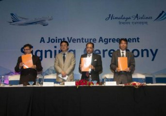 ​Belt & Road helps promote dev. of civil aviation industry in Nepal