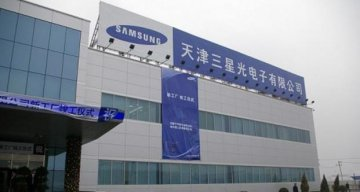 Samsung may suspend production at Chinese phone factory due to sales slump