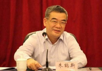 State Council appoints Zhu Hexin as deputy governor of the PBOC