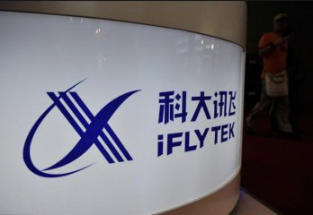 ​AI firm iFlytek earnings up 22 pct in H1