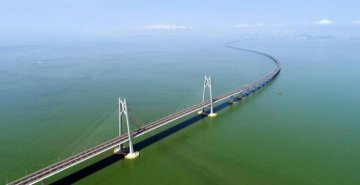 Guangdong-Hong Kong-Macao Greater Bay Area development proceeds