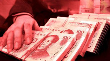 Chinas yuan funds for foreign exchange up in July