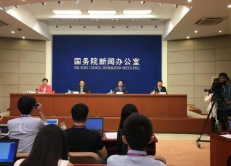 HK, Macao, Taiwan residents allowed to apply for mainland residence permits