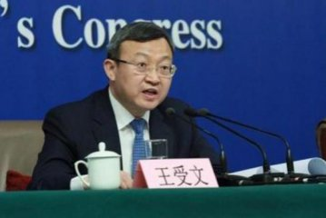 Chinas vice commerce minister to visit U.S. on trade issues