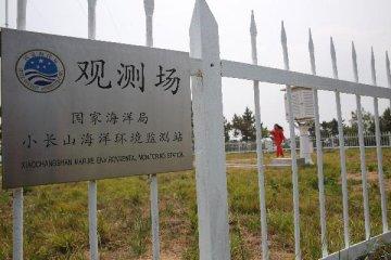 China begins 3-year action plan to improve environmental monitoring