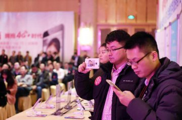 Chinas big three telecom operators report surging 4G users in H1