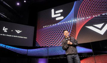 LeEco founder Jia Yueting will pay debts to Leshi, report claims
