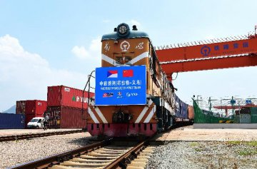 ​China-Europe freight trains make 10,000 trips