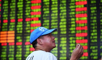 Chinese shares close mixed Monday