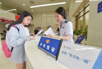 Chinas new Individual Income Tax Law to take effect next year