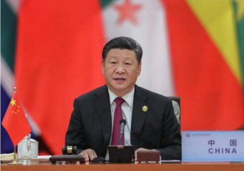 Beijing declaration, action plan adopted at FOCAC summit