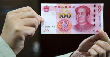 Foreign funds increase holdings in increasingly attractive yuan bonds