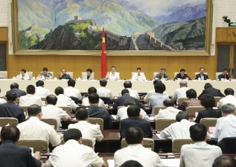 Chinese premier chairs State Council executive meeting