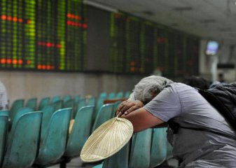 Chinas $29 Trillion Ball of Money Rolls to a Long-Ignored Haven