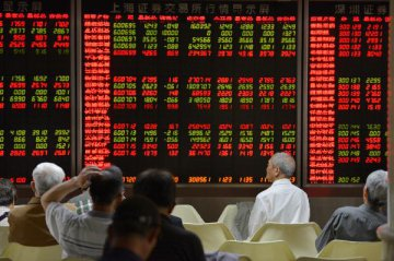 Chinese shares close mixed Friday