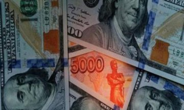 ​Chinas forex reserves fall in August