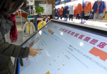 ​Chinas cross-border e-commerce turnover to top USD1.3 trln in 2018