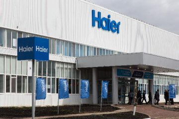 Chinas Haier inks pact to set up second industrial park in India