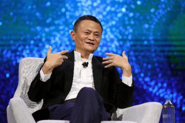 Alibaba chairman Jack Ma to step down in 2019