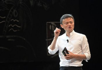Jack Ma's Retirement Is a Sign Alibaba's Heyday May Have Passed