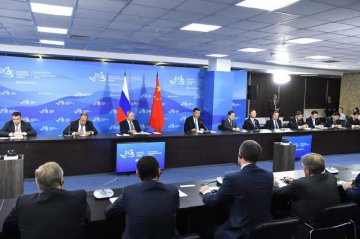 China, Russia agree to advance sub-national cooperation