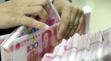 Chinas new yuan loans fall in August