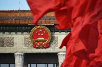 China lays out timetable for SOE deleveraging