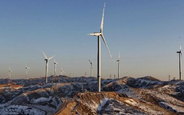 Chinese firm to build Europes largest roadbed wind farm in Ukrain
