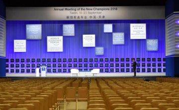 2018 Summer Davos focuses on innovative society