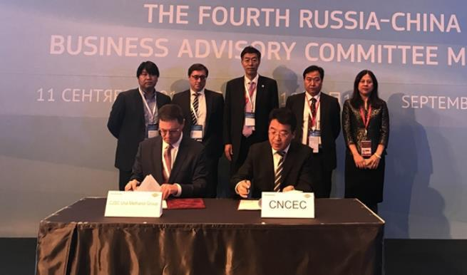 Cncec Signs Cooperative Agreement On 600000 Ton Methanol Project In